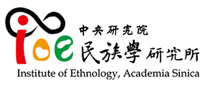 institute-of-ethnology-academia-sinica--2